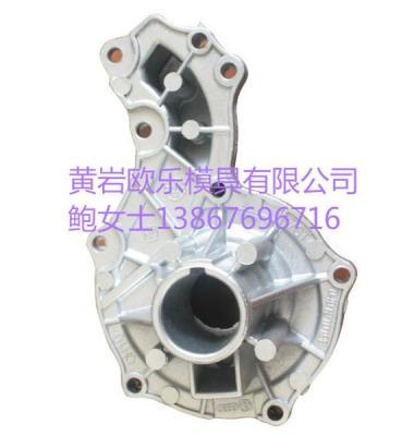 汽车压铸模具图片/汽车压铸模具样板图 (1)