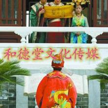 供应北京宋朝服饰