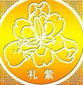 尚上海自贸区注册外资企业/注册公司代理/食品许可通行证及其他证件办理