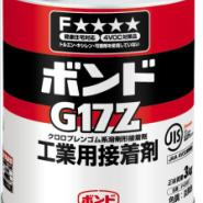 小西G17Z43837图片