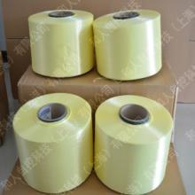 供应进口杜邦对位芳纶纤维1414长丝批发