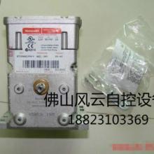 供应M7284执行器蝴蝶结