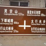 供应郑州交通标牌