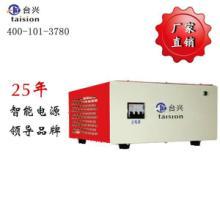 变频电源交流变频电源三相变频电源单相变频电源