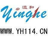 http://file0.youboy.com/d/172/48/53/2/433512.jpg
