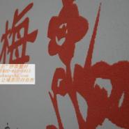 沙画泥液体壁纸宣城沙画壁材图片