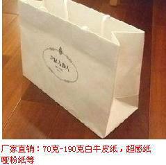 供应进口包装白牛皮、广州进口白牛皮厂家