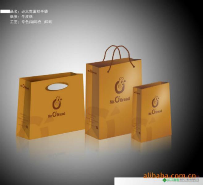 供应包装牛皮纸、广州最大的包装牛皮纸厂家
