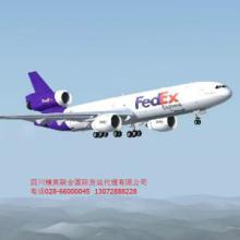 供应DHL中外运敦豪全球速递货运代理图片