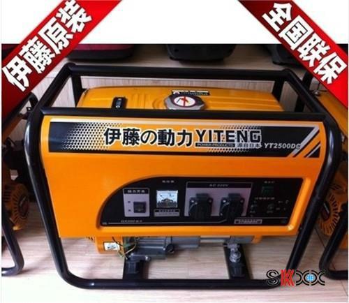 供应2KW伊藤动力汽油发电机价格图片