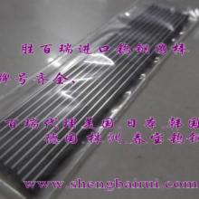 钨钢圆棒进口钨钢管进口高硬度钨钢