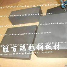 进口肯纳钨钢CD30进口抗震钨钢板日本进口钨钢批发