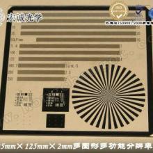 影像仪二次元PCB机器视觉工业相机镜头分辨率板批发