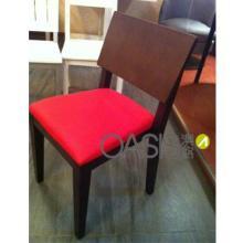 供应深圳市实木餐椅