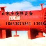 供应半容积式换热器  北京半容积式换热器厂家 天津半容积式换热器价格