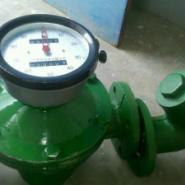 柴油流量表厂家图片