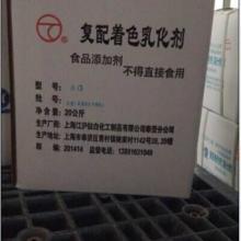 供应上海食品级白色素供应商,江沪食品级色素,江沪食品级二氧化钛批发