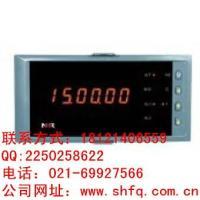 虹润NHR-2100/2200系列定时/计时器