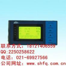 大延牌东辉仪表DY21TL液晶显示位式控制数字仪表