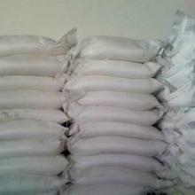 供应过硫酸钾、上海专业销售过硫酸钾、江浙沪仓库