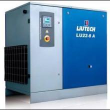 供应梧州市空压机那里好,梧州市万秀机械电器维修厂专业从事空压机行业