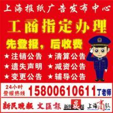 中国税务报登增值税发票 税务登记证 税控IC卡丢失声明