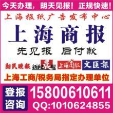 供应上海生命人寿展业证,生命人寿展业证电话,生命人寿展业证格式批发