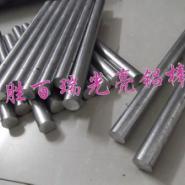 7020铝排高强度合金铝板202图片