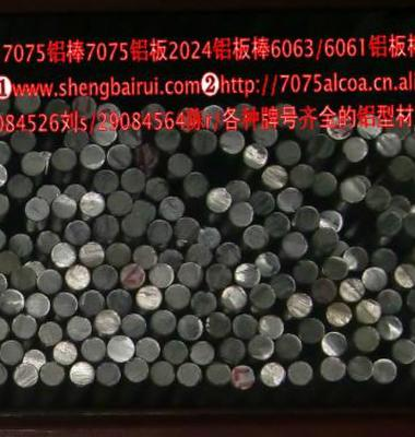 铝合金铝板美国超硬铝棒5005防图片/铝合金铝板美国超硬铝棒5005防样板图 (2)
