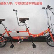 16寸折叠双人车6变速双人自行车图片