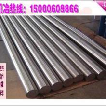 供应NS3304镍合金价格