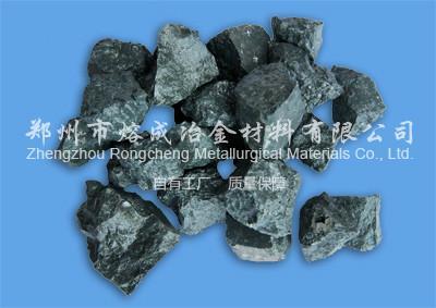 供应硅钙铝