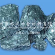 供应钢铁冶炼脱氧剂