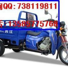宗申Q5传旗中型车三轮摩托车