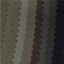 供应全棉斜纹布