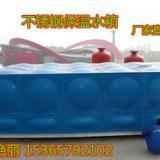 供应重庆不锈钢水箱/不锈钢保温水箱/消防不锈钢水箱/拼装式水箱
