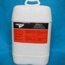供应安治 奥克舒工业型水溶性清洗剂 25L/桶威马现货促销