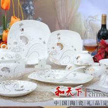 供应陶瓷餐具,礼品陶瓷餐具 陶瓷餐具批发