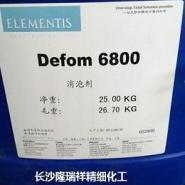 德谦DF1161水性消泡剂图片