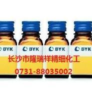 毕克BYK-156颜料分散助剂图片