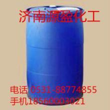 济南源盈化工供应净洗剂209 现货供应 品质保证 自产自销