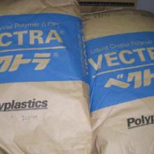 供应化工原料进口代理化工原料进口