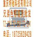 供应兄弟PT-18标签打印机包邮/标签机AD-24标签机电源