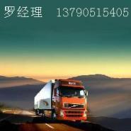东莞至长春专线物流货运图片