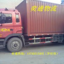 供应东莞到江苏句容市的运输公司