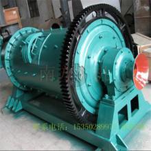 供应选矿设备节能型6001200球磨机