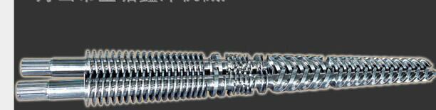 供应海天震德注塑机螺杆料筒配件加工图片