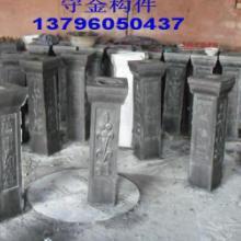 供应鹤岗GRC欧式构件,鹤岗水泥花瓶柱,鹤岗欧式构件