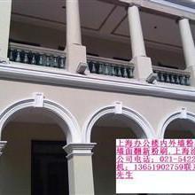 上海外墙涂料粉刷上海涂料粉刷图片