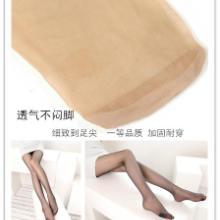 供应山东丝袜优质供应商,山东丝袜厂家直销,山东丝袜优质批发图片